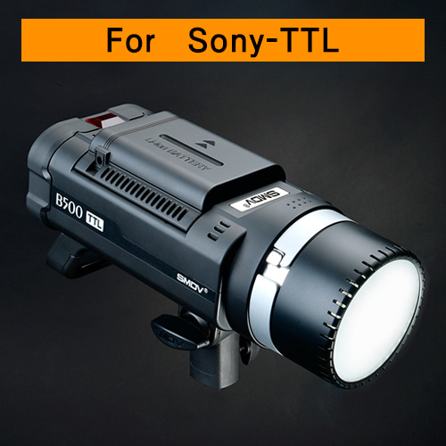 B500 TTL / AC-DC Dual-Purpose For Sony / Battery TypeSMDV